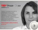 """""""Градот како палимпсест"""" – Александра Шекутковска"""