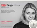 """""""(Ре)креирањето на индивидуалниот идентитет на граѓаните"""" – Елена Б. Ставревска"""